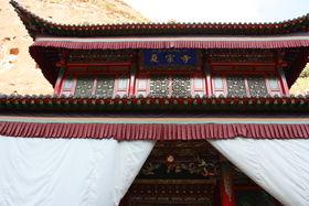 The assembly hall (Shawa Ridzong, China)